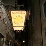 Photo de Pizzeria alla Strega