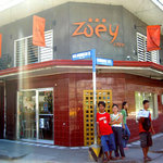 Zoey Cafe, Iligan City, Philippines
