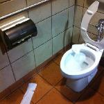 no toilet paper in the mens washroom. Not very clean!