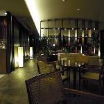 Photo of Shogetsu Grand Hotel