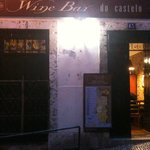 Wine-bar do Castelo entrance