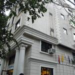 Deccan Park Hotel