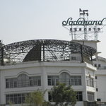 Sadanand Regency