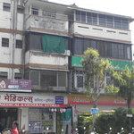 Hotel Kinara