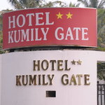 Photo of Hotel Kumily Gate