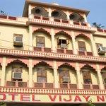 Photo of Hotel Vijay Niwas