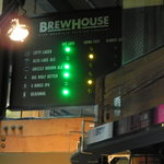 Brewhouse beer sign