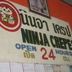 Photo of Ninja Crepes
