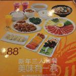 menu at restaurant inside mall