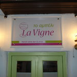 Photo of La Vigne Wine Bar & Food