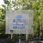 PeriWinkle Cottages