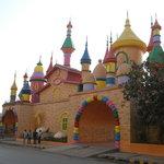 The entry of Vardhman Fantasy Park.