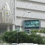 Local department store - downtown Naha- walking distance from hotel