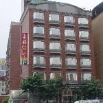 Hau Shuang Hotel Taipei