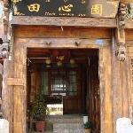 Entrance to Inn