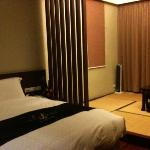 spacious room with tatami