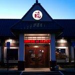 House of Japan, Columbus, Ohio