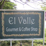 El Valle Gourmet&Coffee Shop Foto