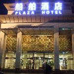Photo of Plaza Hotel Beijing