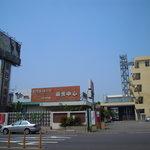 Wuri Brewing Company
