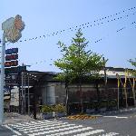 Food & Bar street