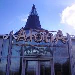 The Alona Hotel Foto