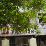 Photo of Hotel Pandian