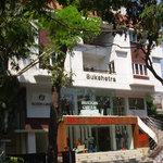 Roxel Inn - Chennai