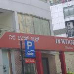 Photo of 18 Woods Inn