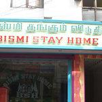 Bismi Stay Home
