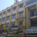 Photo of OYO 649 Hotel Ajantha Trinity Inn