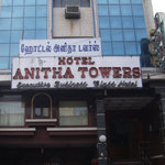 Anitha Towers Hotel