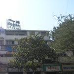 Photo of Hotel Heritage Dakshin