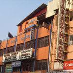 Rethna Bhavan Hotel