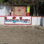 Photo de Picxy Sea Resort