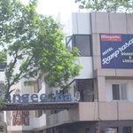 Ramprasad Hotel