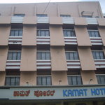 Photo of Kamat's Hotel Mayura