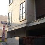 Balan International Hotel