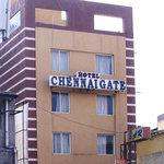 Photo of Chennai Gate Hotel