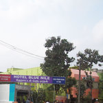 Photo de Blue Nile Hotel