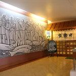 Tsukiji Entrance