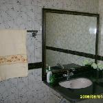 Insuite bathroom