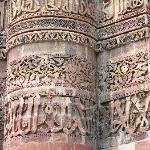 Carvings on the Minar