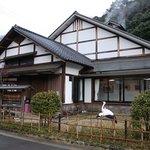 鴻の湯。源泉も近くにあります