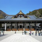 Mt. Minobu Kuonji Temple