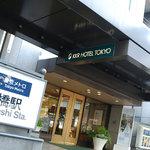 KKR 호텔 도쿄