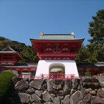Akama Shrine