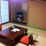 Japanese-styled room