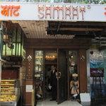 Samrat