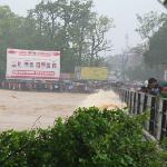 kharkhai river on flood